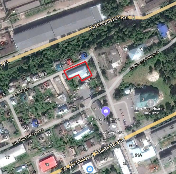 Местонахождение: г. Катав-Ивановск, Труда ул., 1
