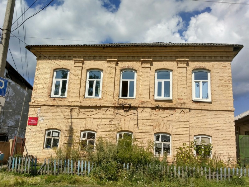 Фото из фонда краеведческого музея г. Катав-Ивановска.
