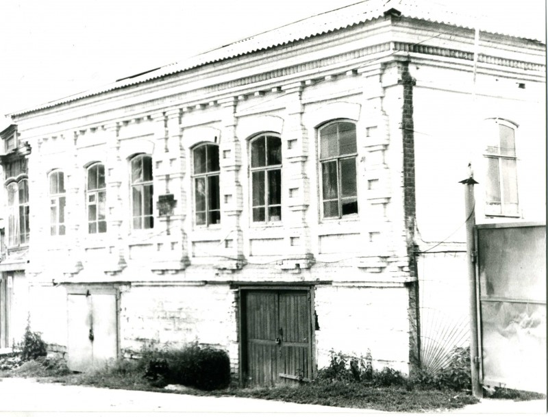 Фотография из фонда краеведческого музея (г. Катав-Ивановск)