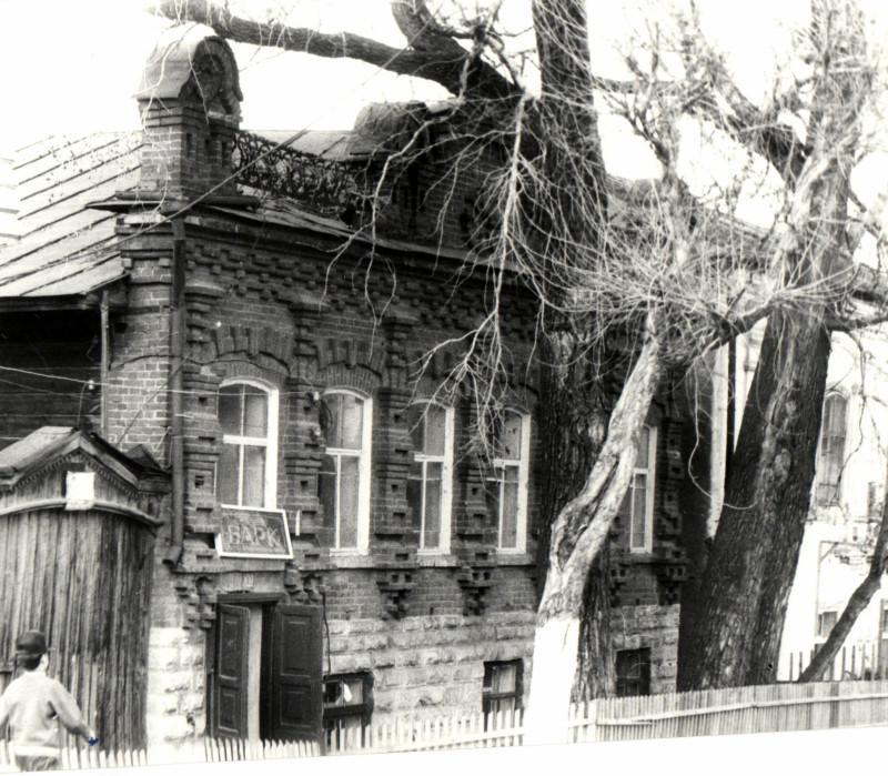 1990-е гг. Фотография из фонда краеведческого музея г. Катав-Ивановска