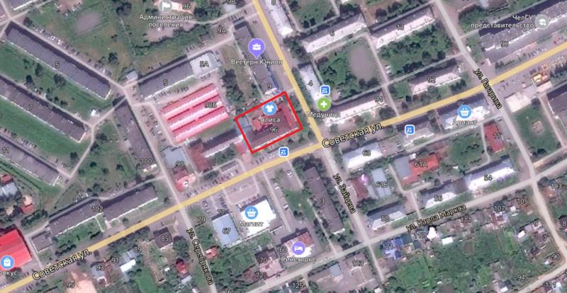 Местонахождение: г. Юрюзань, Советская ул., 96