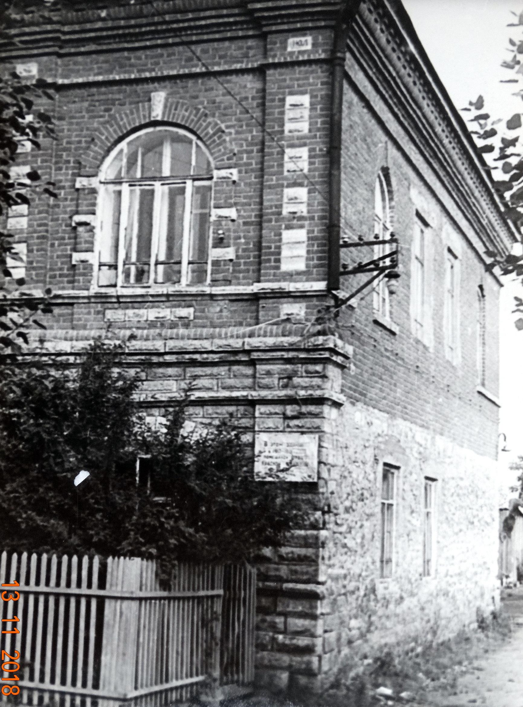 1969 год. Из фонда ОГАЧО