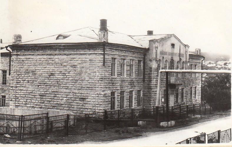 Из  фонда краеведческого музея г. Катав-Ивановска