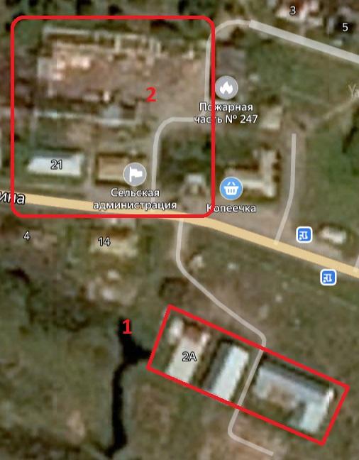 Местонахождение: Демарино с., Центральная усадьба, ул. Ленина, д. 2а (1), бывший комплекс кумысолечения (2).