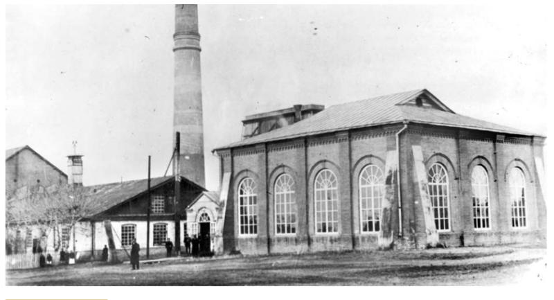 1906 год