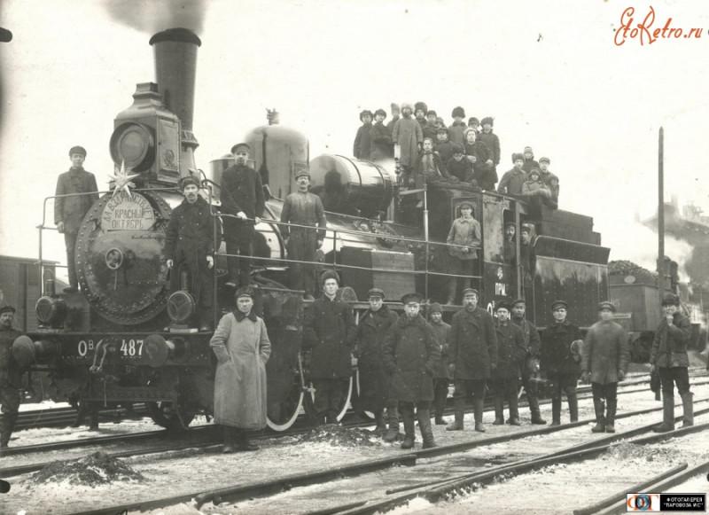 1920-е годы.