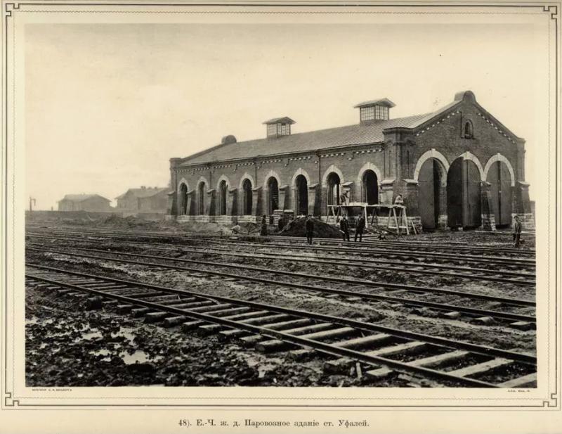 1895 год. Источник: https://pastvu.com/p/531809