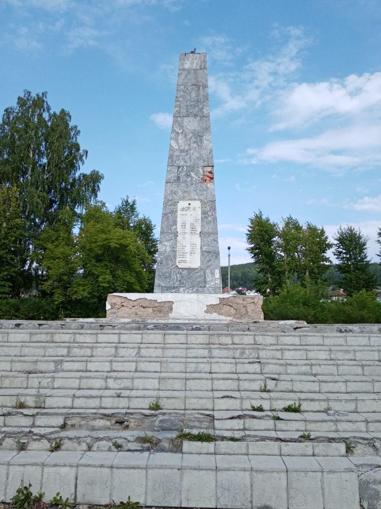 Памятник на братской могиле, где похоронены 70 человек жертв колчаковской расправы в городе Миассе. 2020 год. Фото: В. Пухов
