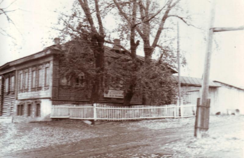 1975 год