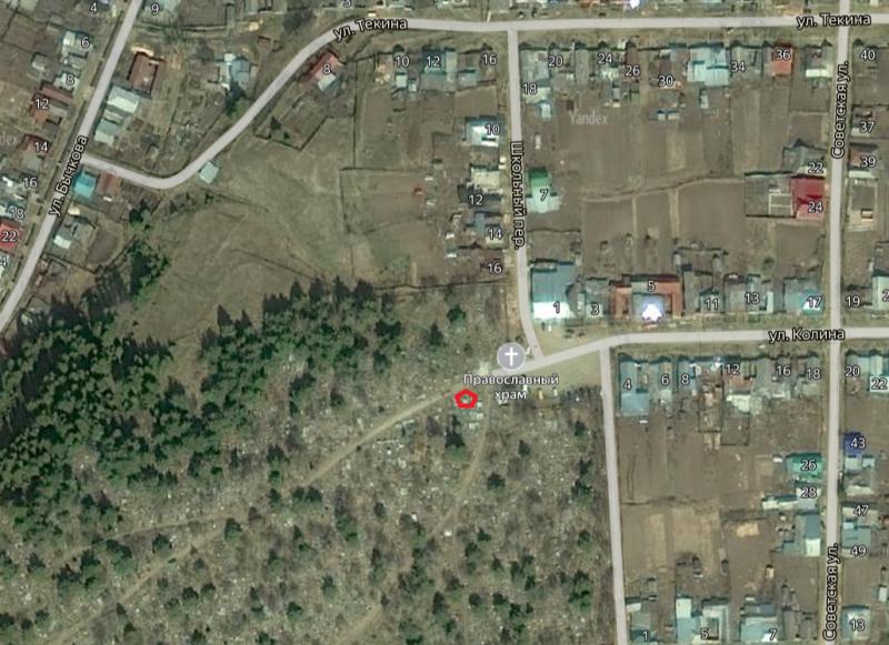 Местонахождение: Нязепетровск г., городское кладбище