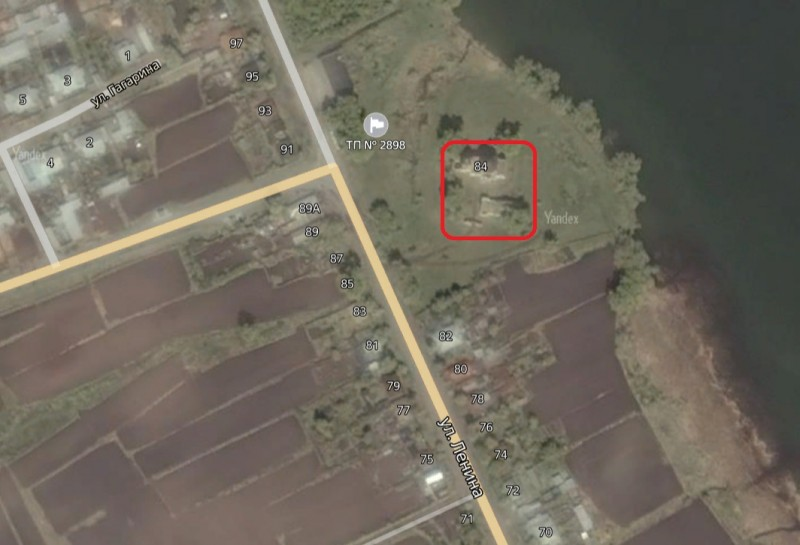 Местонахождение: Кунашакский муниципальный район, Большой Куяш