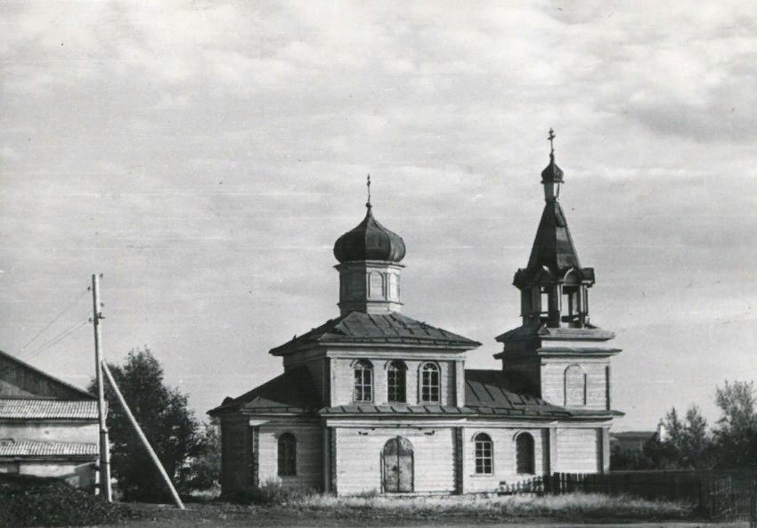 17 августа 1970 года. Снято во время экспедиции студентов кафедры графики Челябинского политехнического института.