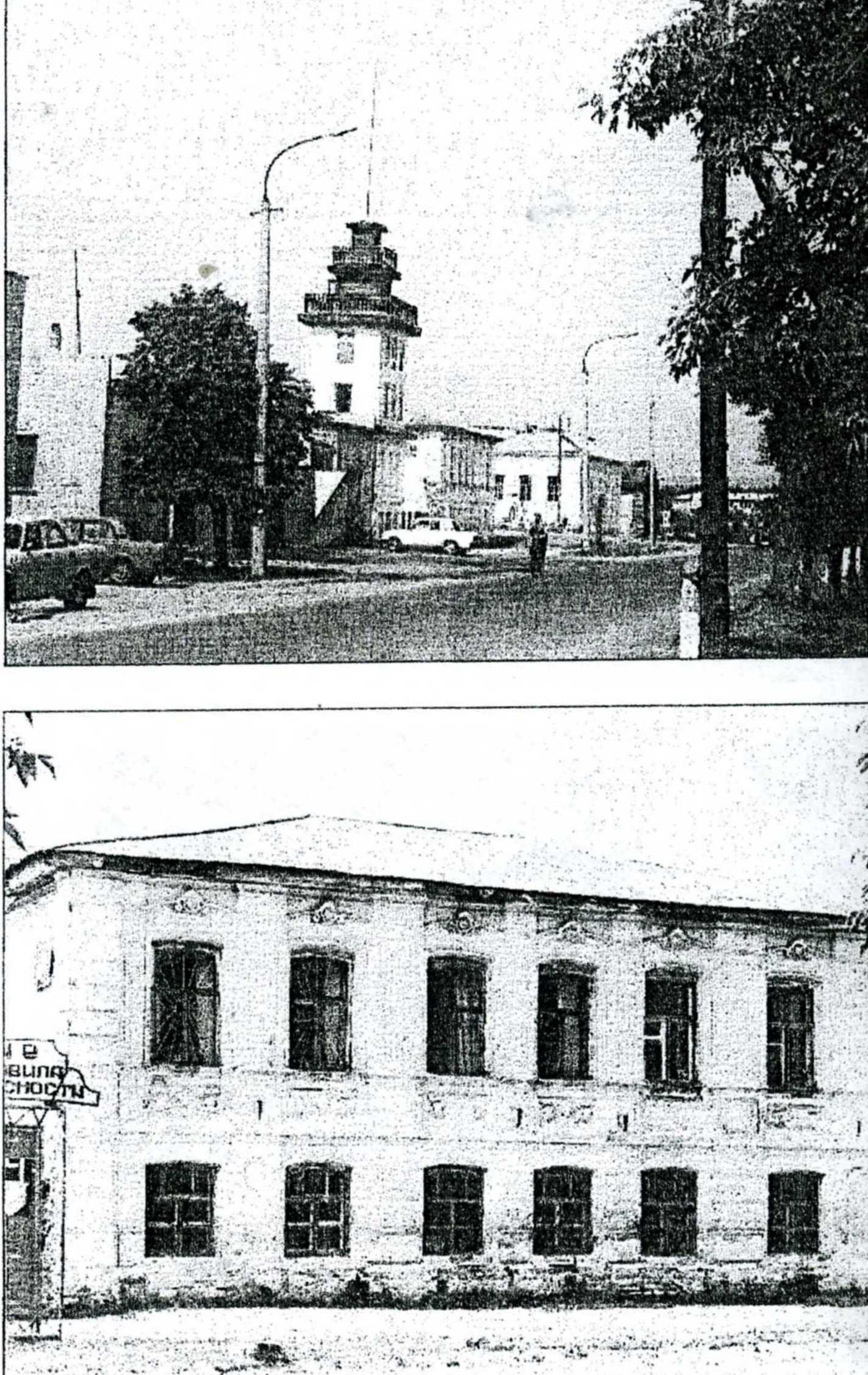 1995 год. Фото: Е.В. Пономаренко