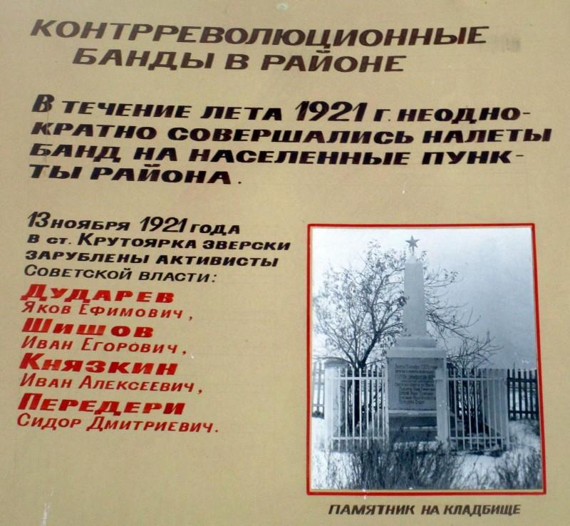 Фото из музея Октябрьского района предоставила А.И. Лаврова