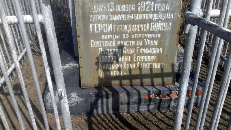 Фото предоставила Ксения Резевич