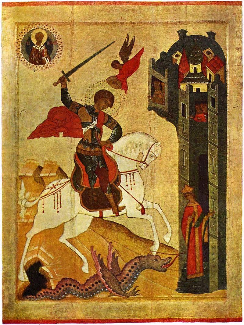 Русская икона конца XV века (полная композиция)