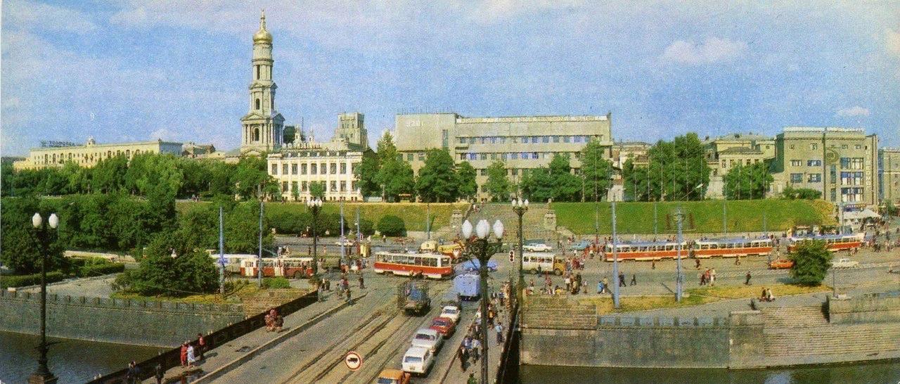 Харьков. 1970-е гг.