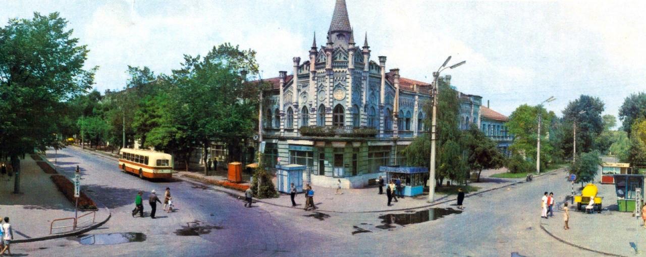Черкассы. 1980 год