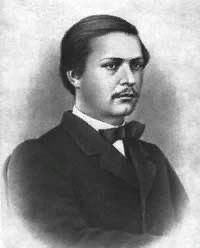 1865 год