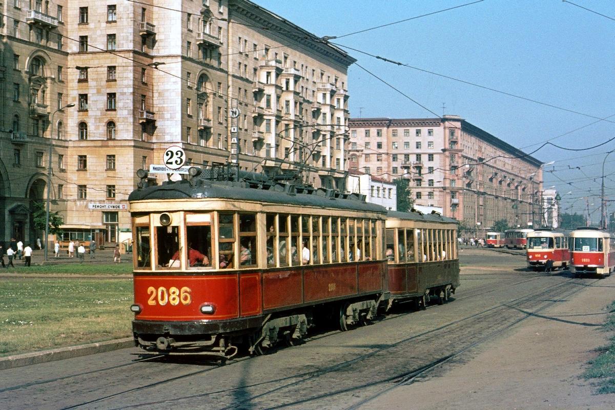 Москва. Июнь 1973 года