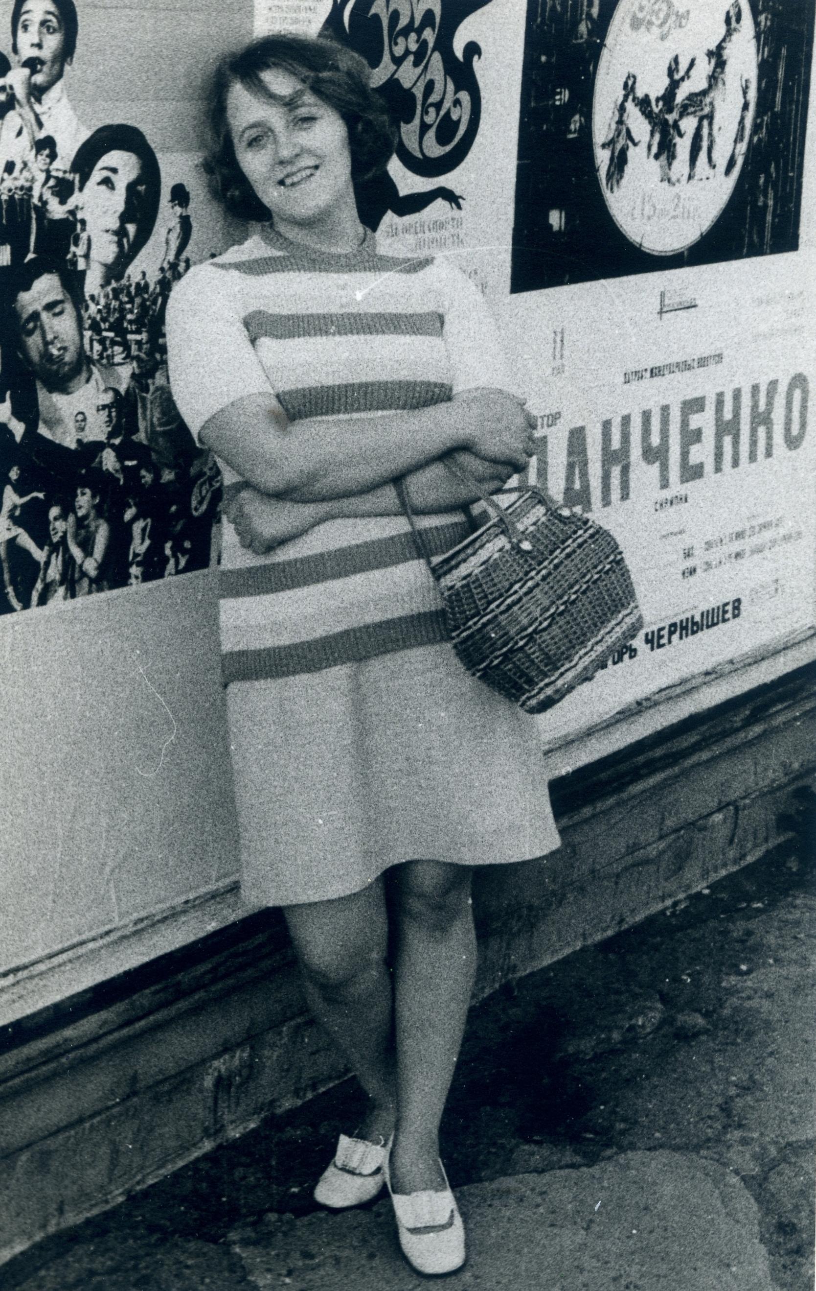 Май 1974 года