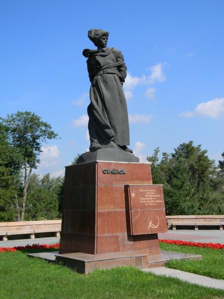 Памятники челябинск цены а жилье заказать себе памятник йошкар оле