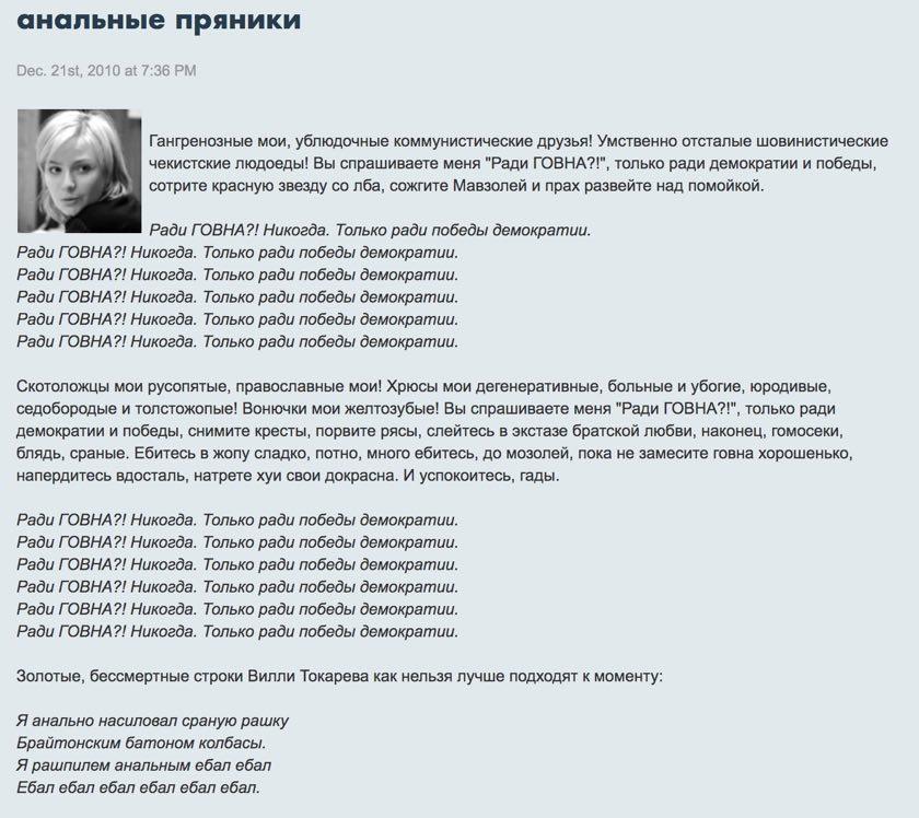 Ольга Любимова – лицо и зеркало российской культуры