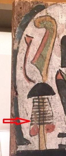 """Древнеегипетский знак """"Запад"""" — мир богов, формой как гриб."""