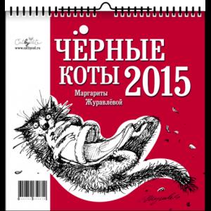 Chernie-2015-01-430x430