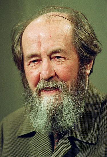 Солженицын1