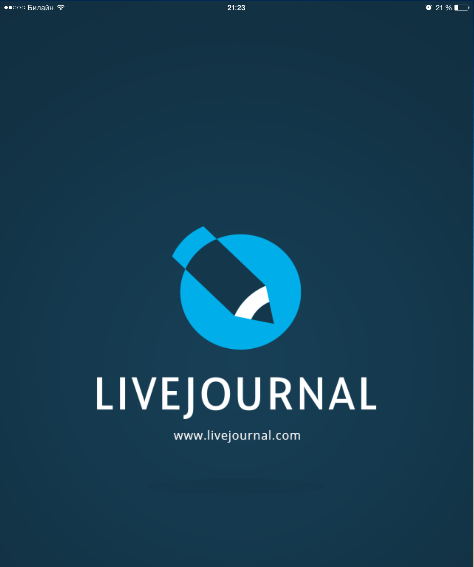 join livejournal - 640×640
