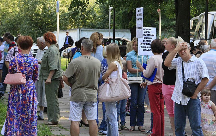 Митинг в Звенигороде (13)