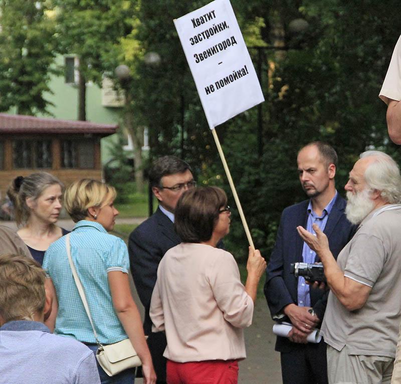 Митинг в Звенигороде (21)