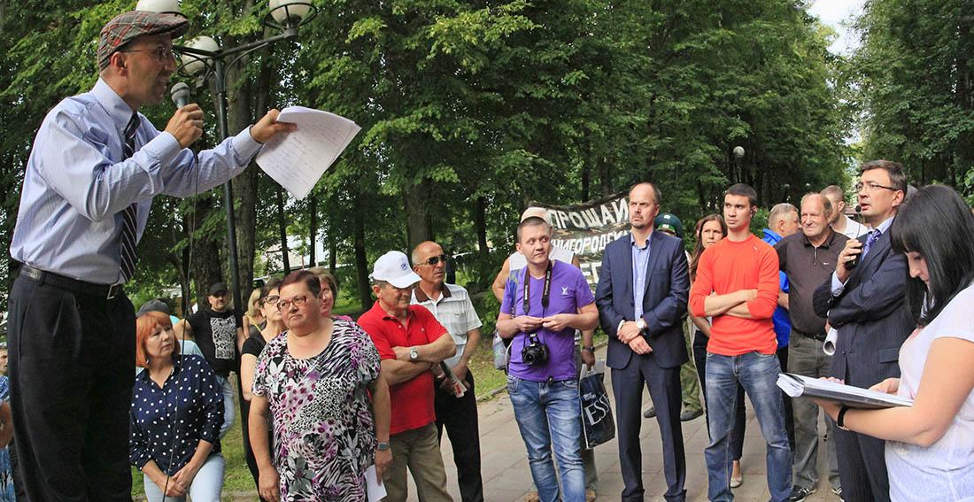 Митинг в Звенигороде (24)