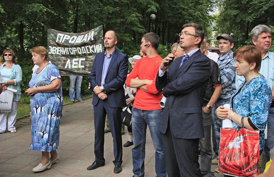 Митинг в Звенигороде (26)