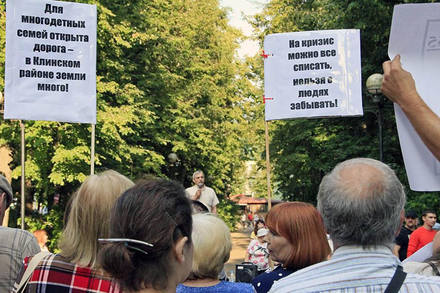 Митинг в Звенигороде (28)