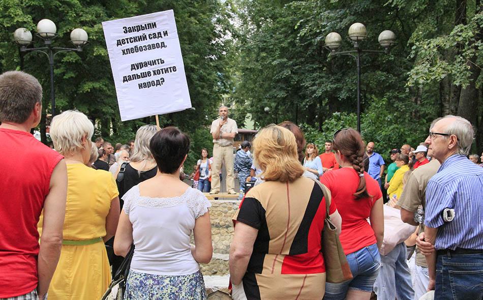 Митинг в Звенигороде (29)
