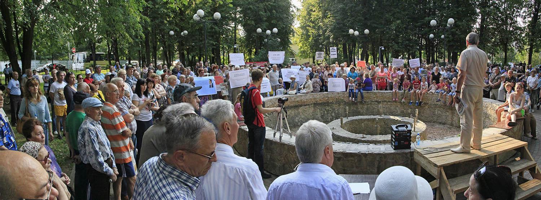 Митинг в Звенигороде (30)