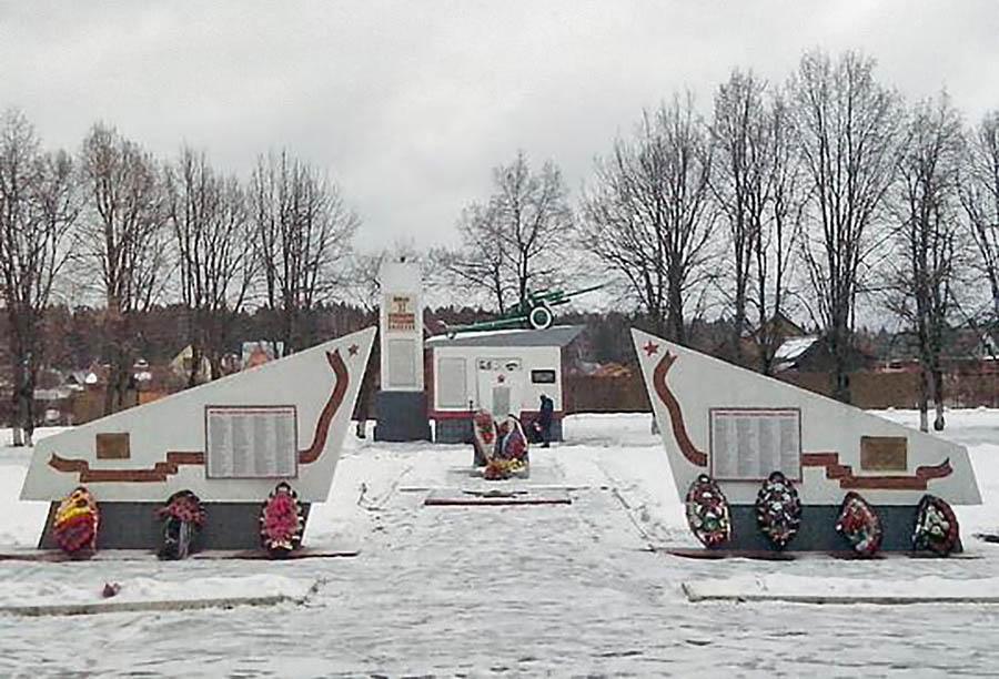 Akulovo-Memorial