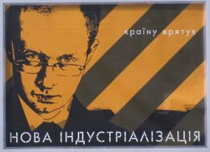 arsenij_nova_industrializacia
