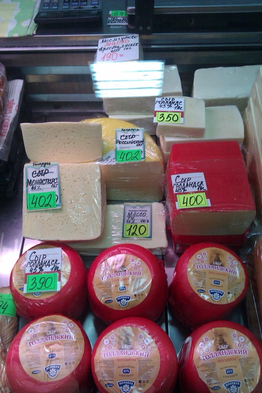 Сыр 201501