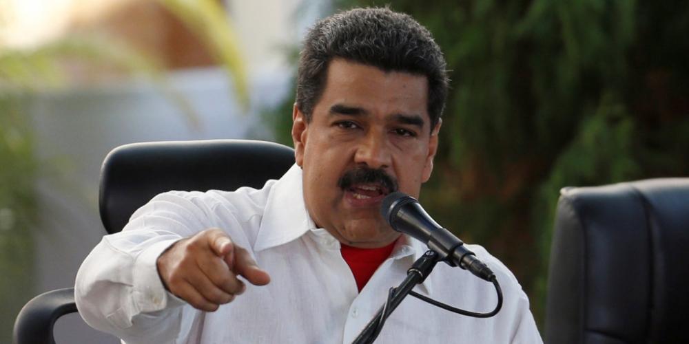 Госдеп объявил награду $15 млн. за голову Мадуро.