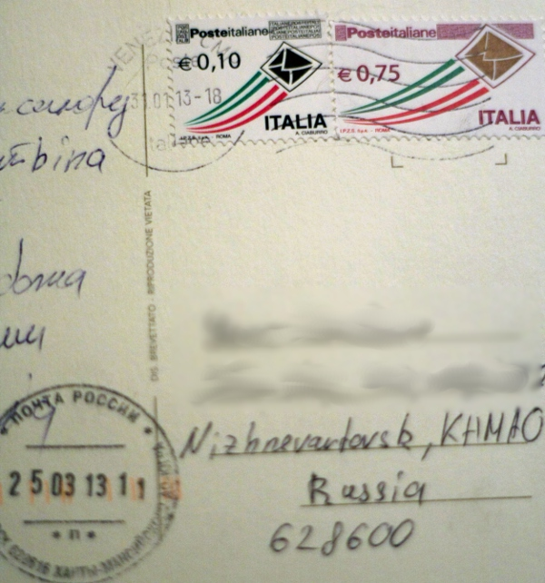 Почта в италии как отправить открытку, открытку поцелуй