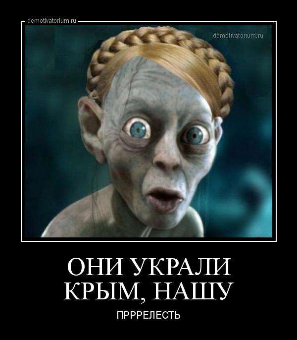 Яценюк 12