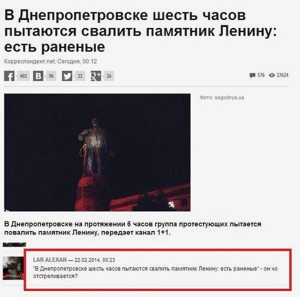 Ленин отстреливается