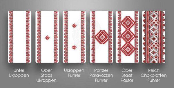 Укроппен
