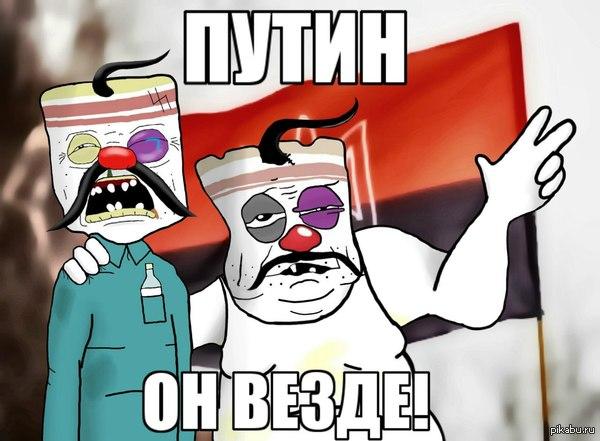 Путин везде