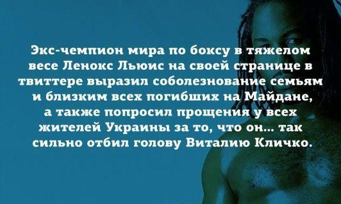 Яценюк 7