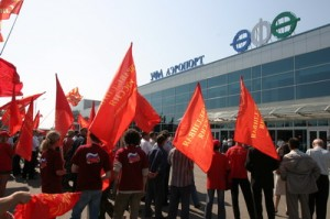 митинг в аэропорту