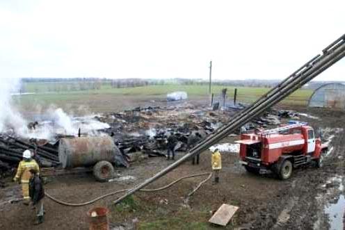 Сгоревшая ферма